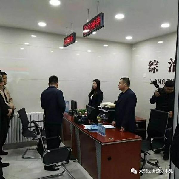 中央政法委政策研究室主任黄文艺与李岫岩律师亲切交谈